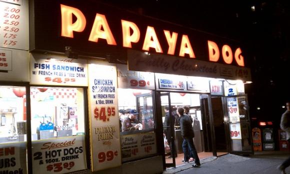 papayadog